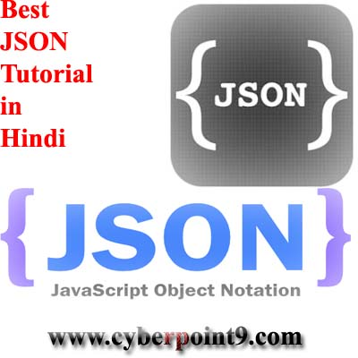 JSON Short Tutorial Notes Study Material with Examples in Hindi