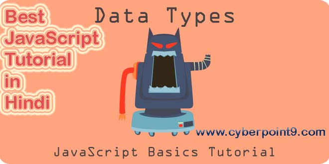 Data and Data Types in JavaScript for Beginners with Examples in Hindi